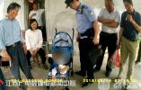 一岁女童被遗弃菜市场 警方急寻孩子父母:已触犯刑法!