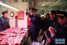 山东食品价格继续下降 鲜猪肉首次跌破10元大关!