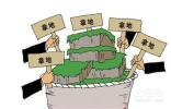 南京27幅土地近期公开出让 覆盖江宁等八板块