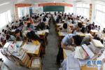吉林省高考考点信号监测全覆盖