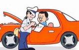"""哈尔滨""""最严""""出租车罚单:吊销资格证收回经营权"""