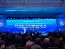 """为看中国的""""关键一招"""" 100多个国家的政要来到深圳!"""
