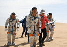 航天员沙漠野外生存