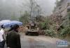 四川萬源暴雨致山體滑坡 目前無人員傷亡