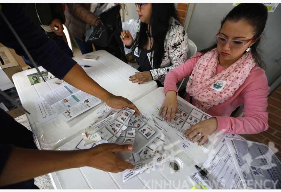 平安彩票合法吗:哥伦比亚总统选举将举行第二轮投票 无一候选人获超过半数选票
