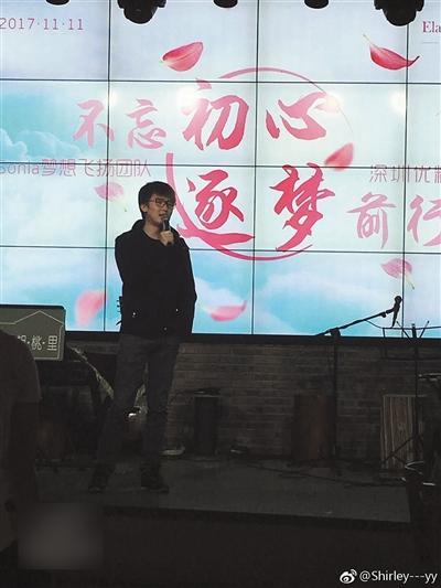 金沙国际娱乐:优弹素涉传销和虚假宣传 幕后老板是Ayawawa老公