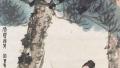 见证傅抱石、黄君璧友谊的《松下问童子》4172.5万港币成交