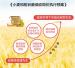 最低收购价执行预案解读:今年小麦和稻谷怎么收?