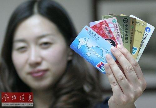 """何为信用卡还款""""全额计息""""? 最高法提供两种解决方案"""
