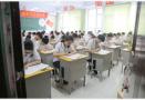 """2018年高考语文考试结束 青岛多位考生表示""""发挥还可以"""""""