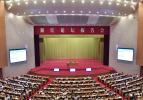 """聚焦""""大数据技术和应用"""" 省委举行浙江论坛报告会"""