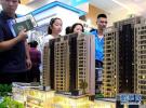 各线城市加速去化 全国百城住宅库存规模跌回六年前