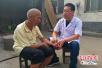 宝丰中医孙志伟:工作之余上门义诊 为贫困户守护健康