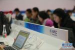 中国报协评出十佳技术工作者