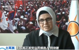 土耳其议会选举:女性逐渐成为不可或缺的一支力量