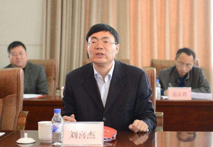 吉林省政府原秘书长刘喜杰被诉:受贿数额特别巨大