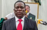 津巴布韦总统竞选集会发生爆炸多名官员和民众受伤