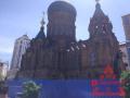定了! 下月至明年8月末哈尔滨索菲亚教堂闭馆实施保护性修缮