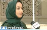 沙特解除结束86年女性驾车禁令历史:沙特亲王陪公主出门兜风