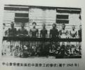 这座岛屿曾是埋葬了数千中韩劳工的地狱 如今或被日本成功申遗