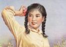 50年前最美的中国女人