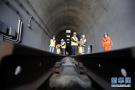 世界最长高原铁路隧道