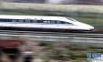 2018年暑运大幕正式开启 济南增开旅客列车13对