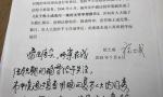 纪委书记因贪污入狱喊冤15年 扬州中院:已展开调查