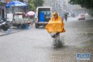中央气象台发布渍涝风险气象预报