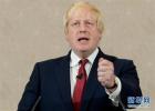 继戴维斯之后,英国外交大臣约翰逊也宣布辞职