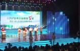 满眼绿色 满城书香!首届淮海书展在江苏徐州举办