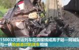突发!哈尔滨一货车司机撞火车当场身亡 导致9趟客车晚点