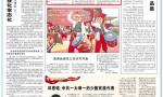"""江苏昆山等多地出台""""31条措施""""实施办法"""