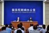 上半年中国外汇市场运行怎么样?官方解读来了