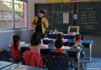 注意啦!曲阳县招聘223名中小学教师