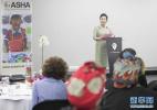 彭丽媛出席幼教教师培训毕业典礼