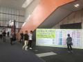 来逛主材展,嗨翻72小时——第19届南京家装主材·家具博览会盛大开幕