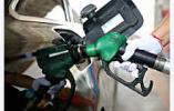 油价又要涨?成品油调价窗口今夜开启……教你省油诀窍!