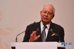 马来西亚前总理纳吉布将面临新指控
