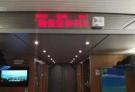 京沪高铁遭彩钢板撞击 乘客:有人晕倒