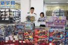 进口食品通过郑州百荣实现热销 成网红产品