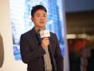 京东:刘强东已回国正常开展工作 未受任何指控