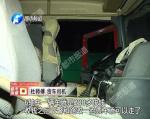 """河南叶县对货车司机征收矿产资源税 究竟""""肥""""了谁?"""