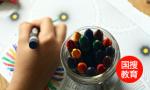 济南零起点教学从细节做起:正确握笔到自主学习