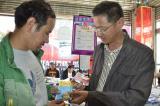 中盐品牌入驻西藏 引领食盐消费新热潮