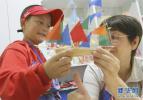 他们的故事,讲述了中俄友好的深情厚谊!