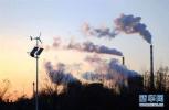承德大气环境执法专项行动启动 举报最高奖五万元