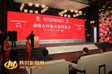 中國工商銀行與五糧液集團簽署戰略合作協議