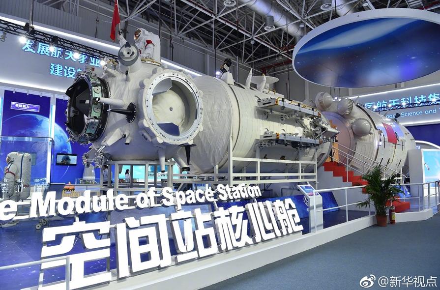 中国空间站核心舱亮相