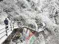 尧山景区下雪了 部分地方现雾凇和雪凇景观